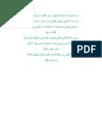 احمد شوقي 1