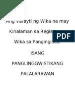 Ang Varayti Ng Wika Sa Navotas Na May Kinalaman Sa Register Ng Wika Sa Pangingisda