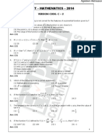 Kcet 2014 Mathematics Answer Key & Solutions