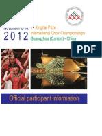 Official Participant Information - Guangzhou 2012