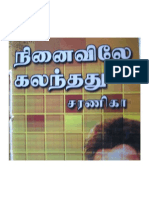 Novel Saranikka