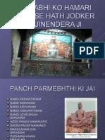bhaktamber strotre
