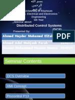 DCS Seminar