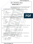 Karnataka CET / KCET 2014 Physics Solutions with Answers