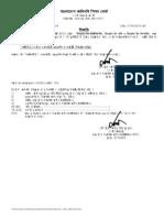 ExamDate1819mar2013_