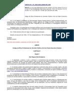 Decreto_1171.94