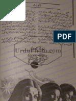 Agar Keh Do by Afshan Afridi Urdu Novels Center (Urdunovels12.Blogspot.com)