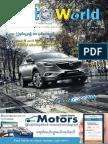 Auto World Vol 3 Issue 16