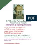 Vidyanidhi Tirtharu