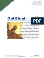 30-GalEinaiEcuador-Emor 5774-02-05-2014
