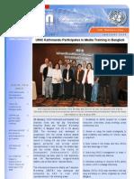 January-2009 UN Nepal Newsletter