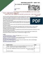 2006-03-09  Rotem v Ministry of Treasury-Tax Authority (5882/05) in the Tel Aviv Labor Court – Judge Samet's Judgment //   רותם רפי נ' משרד האוצר - רשות המיסים- עב' (תל-אביב-יפו) 5883/05 - פסק דין מאת השופטת ורדה סאמט