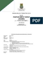 Rancangan Pengajaran Harian Bahasa Melayu Tingkatan 2