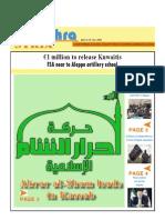 Daily Newsletter E No450 17-4-2014
