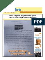 Daily Newsletter No405 E 3-3-2014
