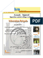 Daily Newsletter No407 E 5-3-2014