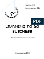 Learning to Do Business