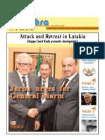 Daily Newsletter No427 E 25-3-2014