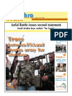 Daily Newsletter No430 E 28-3-2014