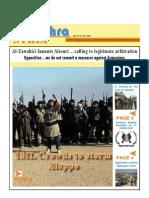 Daily Newsletter No438 E 5-4-2014
