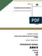 Dokumen Standard Kurikulum Dan Pentaksiran Pendidikan Moral SJKC Tahun 5