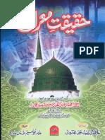 Haqeeqat e Miraj by Abdul Qadeer Siddiqui