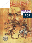 Anusha Aur Raja Poras-Part 02-M Yunus Hasrat-Feroz Sons-1979