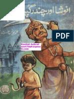 Anusha Aur Chandar Gupt Moria-Part 04-M Yunus Hasrat-Feroz Sons-1979
