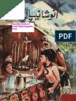 Anusha Nepal Main-Part 06-M Yunus Hasrat-Feroz Sons-1979