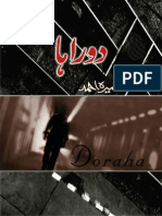 Doraha Doraha (Crossroad) by Umera Ahmed