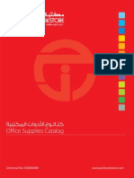 Jarir Office Supplies Catalog
