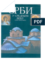 SIMA CIRKOVIC-Srbi u Srednjem Veku
