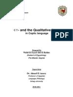 Et- And the Qualitative -Libre