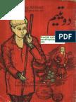 Do Yateem Raz Yosufi Feroz Sons 1976