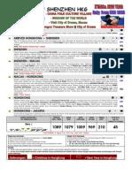 8) 7D5N Shenzen Macau Hongkong Extra(XMAS NEW YEAR 2010)
