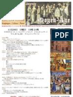 バロック・ジュテーム・クラブ主催Rendez-Vous Baroque 11月のコンサート情報