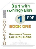 Rohingyalish Book 1 (Jun 2013) [a-Z]
