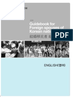 Guide Book for Foreign Spouses of Korean Nationals