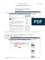 Facebook 應用程式開發手冊