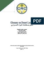 FAO Glossary English-Arabic