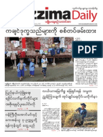 Mizzima Newspaper Vol.3 No.41 (5!5!2014) PDF