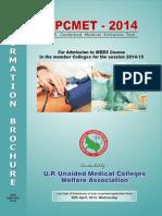 upcmet2014