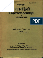 Rajatarangini of Kalhana I - Vishwabandhu