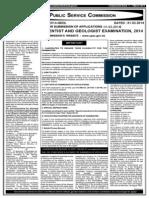 Combined Geo-scientist Exam 2014-English (1)