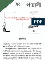 Na Manusher Panchali
