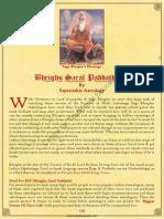 Brhugu-Sarala-Paddhati