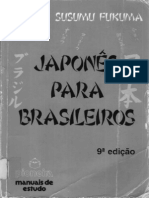 Japonês Para Brasileiros.pdf