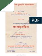 Pathya-Svasti