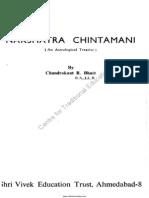 Naksatra Cintamani by Chandrakant R Bhatt