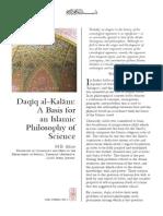 (4) Daqīq Al-Kalām - M.B. Altaie